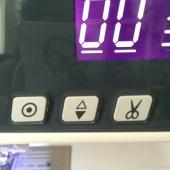Janome 3160QDC Controls